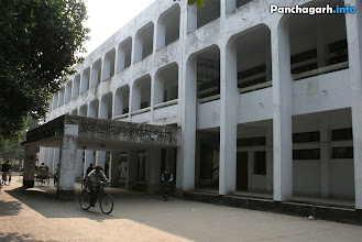 Photo: Panchagarh DC office