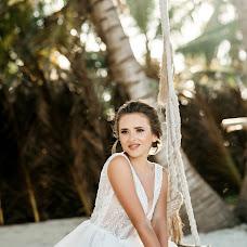 Wedding photographer Kseniya Manakova (ksumanakova). Photo of 21.11.2018