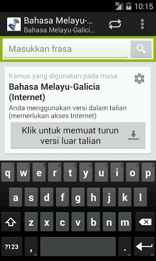 Bahasa Melayu-Galicia Kamus