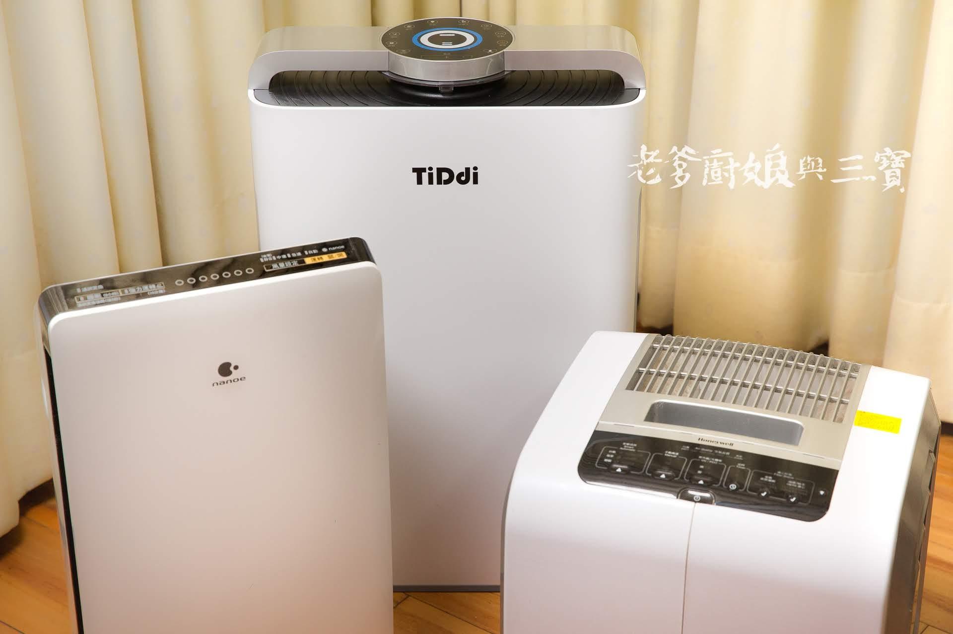 智慧、精緻、健康,給居家精品級的清新好空氣...TiDdi P680 智慧感應即時監控空氣清淨機
