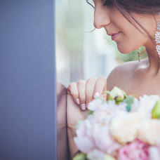 Wedding photographer Danil Khaskin (iamhaskin). Photo of 08.08.2016
