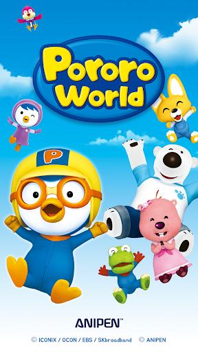 PORORO World - AR Playground 1.1.59 screenshots 9