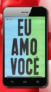 Eu Te Amo- screenshot thumbnail