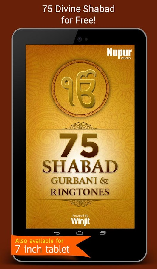 Punjabi Gurbani Shabad Free Download