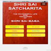 Sai Sat Charitra Audio Book Android APK Download Free By By Avani Pandya