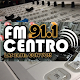 FM Centro Alberti 91.1 Mhz Download on Windows