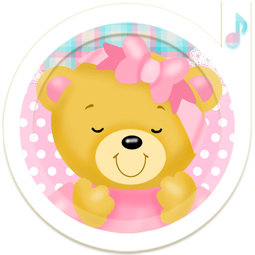 宝宝睡眠音乐 音樂 LOGO-玩APPs