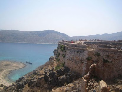 Excursions in Greece- screenshot thumbnail