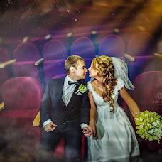 Wedding photographer Mikhail Safin (MikeSafin). Photo of 29.09.2013