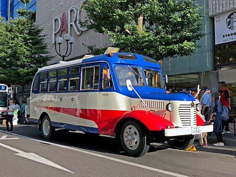 北海道バスフェスティバル2019_13 北海道中央バス まき太郎