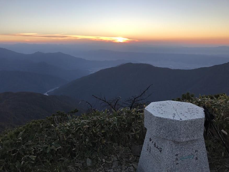 Mt. Echigo-sanzan thumbnails No.16