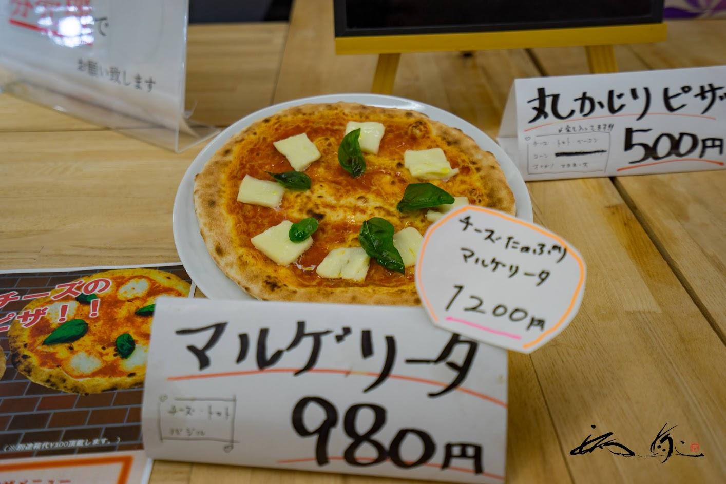 チーズたっぷりマルゲリータ