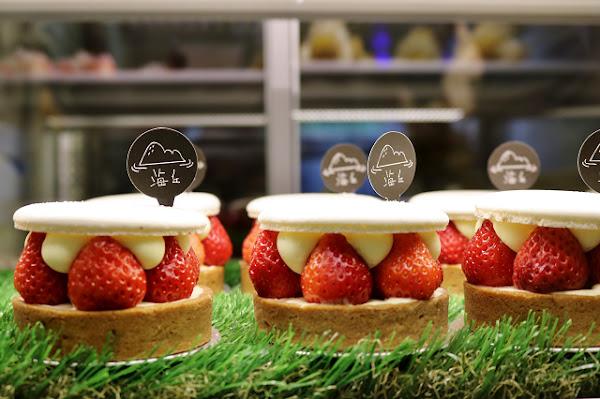 海丘工作室Pâtisserie seaknoll-神農街超人氣甜點.充滿驚喜的創意甜點