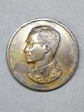 เหรียญคุ้มเกล้า เนื้อนวโลหะ โรงพยาบาลภูมิพล จัดสร้างปี 2522