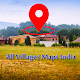 All Village Maps India Download for PC Windows 10/8/7