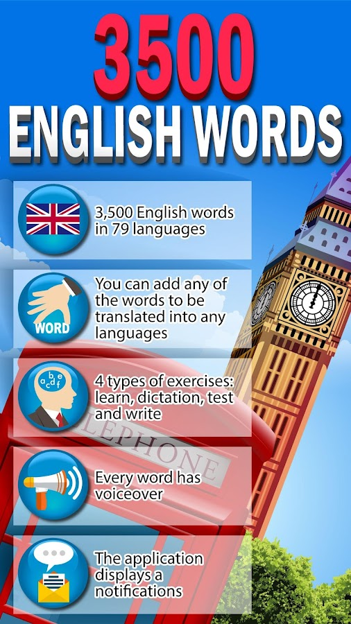 EngWords - English words- screenshot
