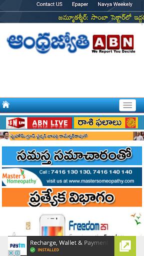 Telugu latest news app