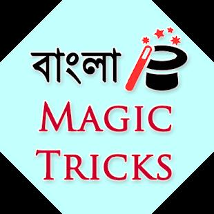 Bangla Magic Tricks - náhled