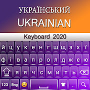 Ukrainian Language Keyboard : Ukrainian Keyboard