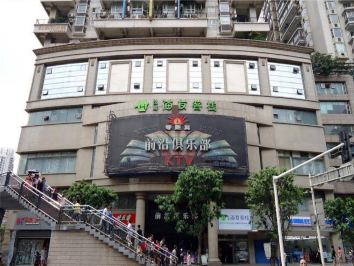 Hi Inn Chongqing Guan Yin Qiao Walk Way