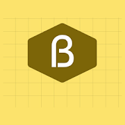BIRENDRA CLASSES