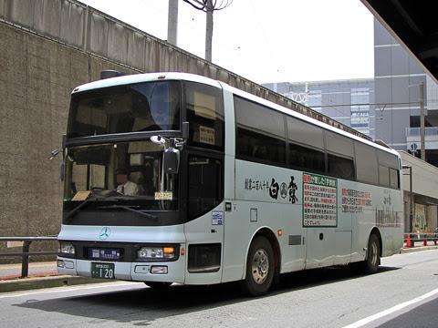 鹿児島交通「桜島号」 ・120_301