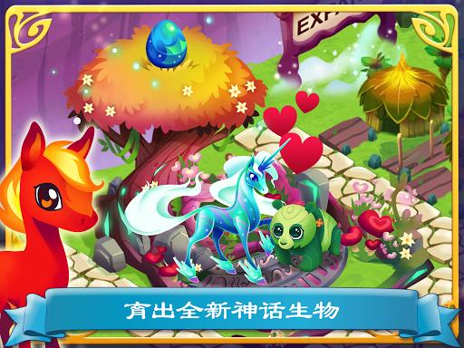 《幻想森林:魔法大师》!