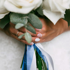 Wedding photographer Anna Rudanova (rudanovaanna). Photo of 10.04.2018