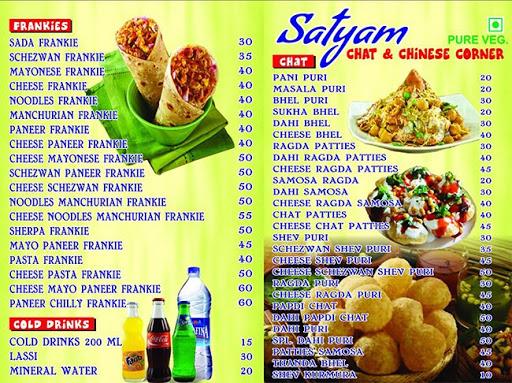 Satyam Chat Corner menu 1