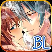恋愛ゲーム 【BLイケメン学園】 ◆俺プリ×Cross!