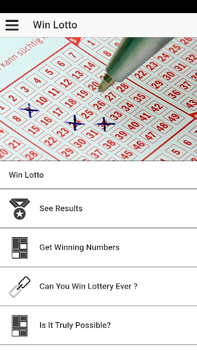 South Africa Lottery App - Lotto Results SA 1.1 screenshots 1