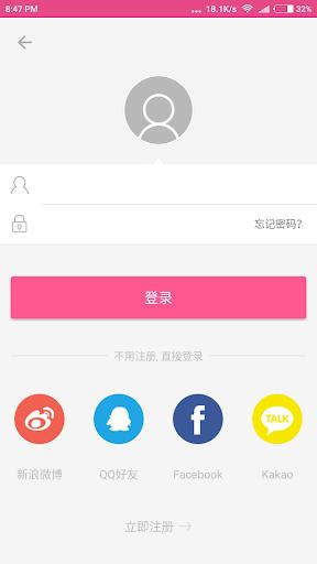 玩免費娛樂APP|下載极秀 - 王博文 app不用錢|硬是要APP