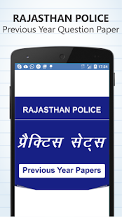 RAJASTHAN POLICE - Previous Papers & Practice Sets - náhled