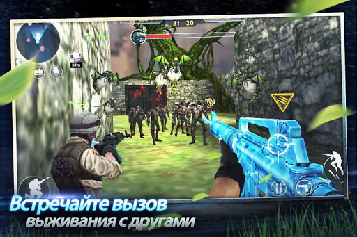 Thunder Assault: u0421u043du0430u0439u043fu0435u0440 FPS  screenshots EasyGameCheats.pro 3