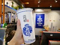 瓷禧茶坊 松菸店 / Choice tea shop