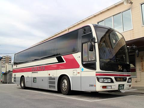 阪急バス「よさこい号」昼行便 2891 桟橋高知営業所入線 その2