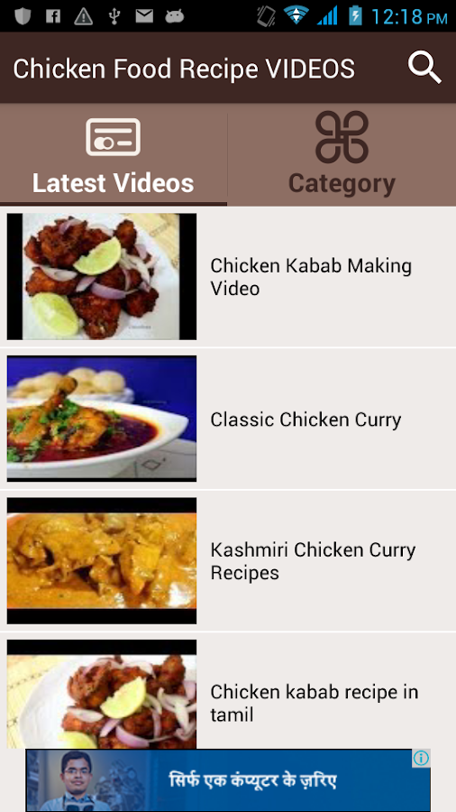 Chicken food recipes videos android apps on google play chicken food recipes videos screenshot forumfinder Image collections
