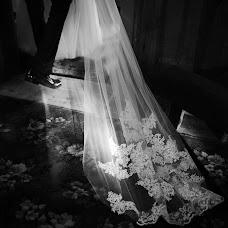 Wedding photographer Justyna Matczak Kubasiewicz (matczakkubasie). Photo of 05.08.2018