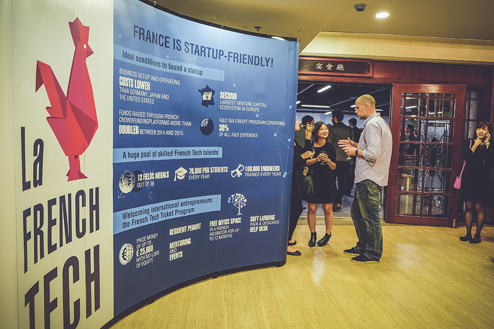 French Tech Night: celebration of French Tech Taiwan