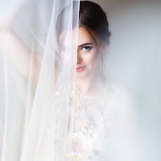Wedding photographer Olga Nechaeva (SmileToMe). Photo of 27.11.2017
