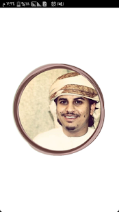 Hazaa Al Balushi is a cream free internet - náhled