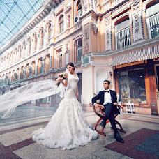 Wedding photographer Mikhail Krilyuk (krulatuiMaikl). Photo of 22.11.2016