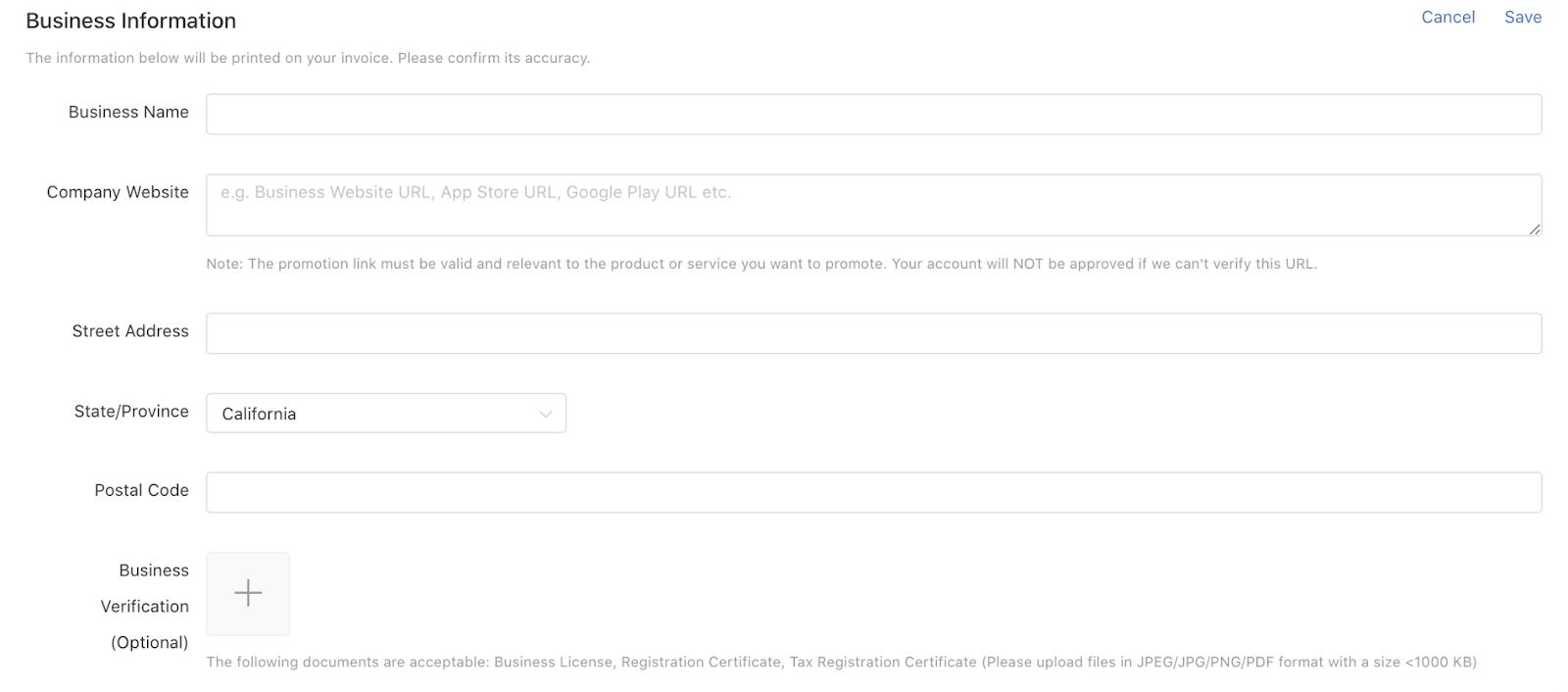 business information for TikTok ads manager