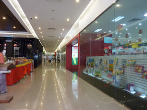 Photo: A plush, upmarket mall in Yangon