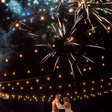 Wedding photographer Magda Stuglik (mstuglikfoto). Photo of 06.09.2018