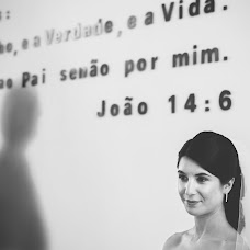 Wedding photographer helio ferreira (profotostudios). Photo of 15.02.2014