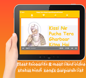 Gurpurab Video Song Status - náhled