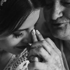 Wedding photographer Olga Urina (olyaUryna). Photo of 07.11.2017
