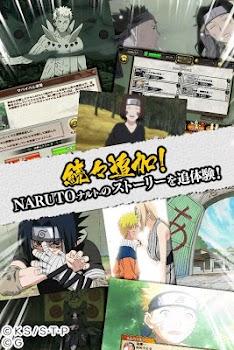 NARUTO -ナルト- 忍コレクション 疾風乱舞