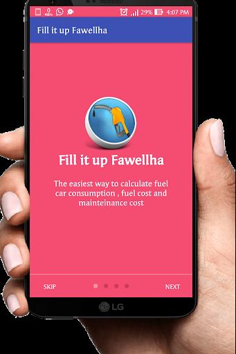 Fill it up - fuel cost - Fawellha 1.3 screenshots 1